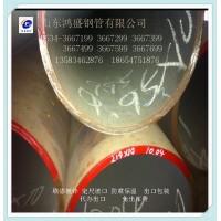 热销合金钢管 小口径合金无缝钢管 耐高温合金钢管
