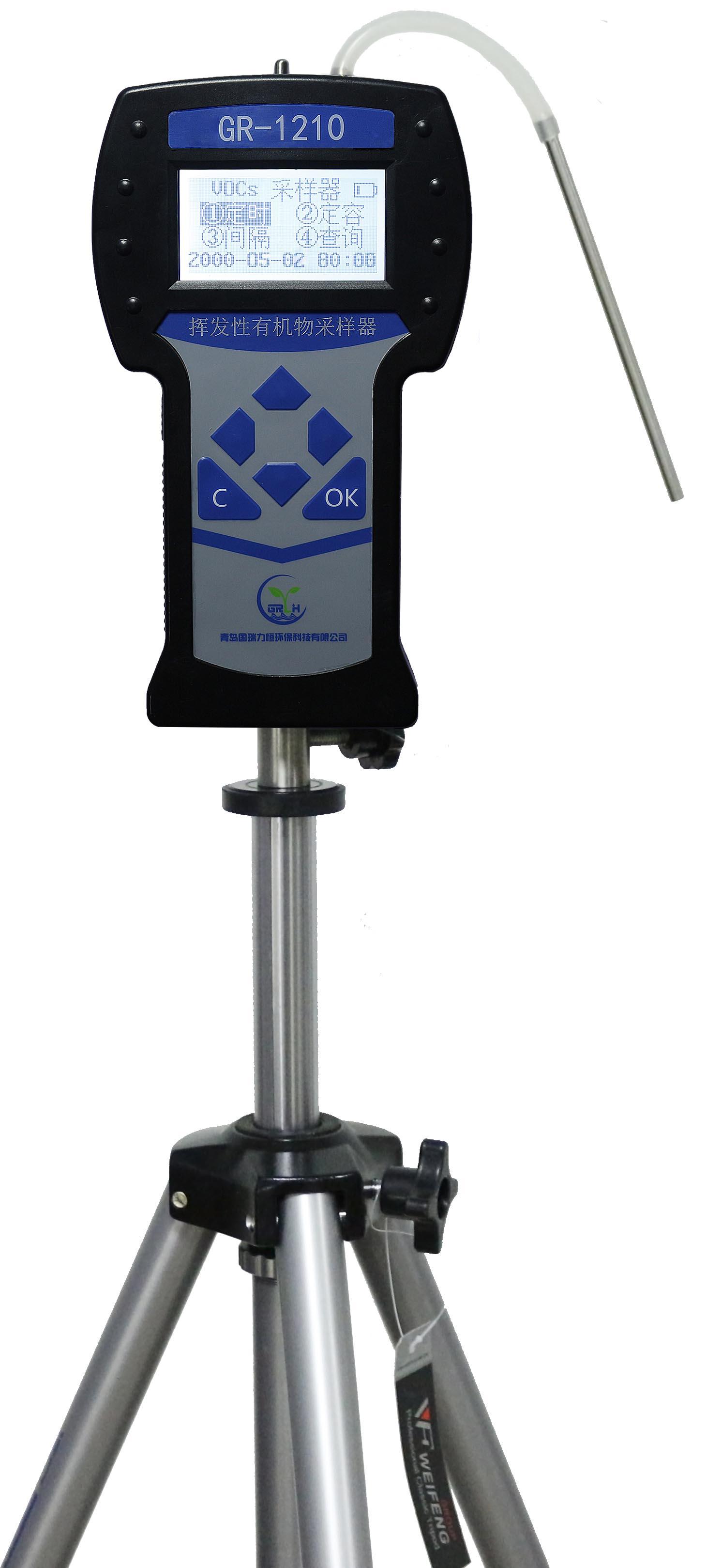 國瑞-1210揮發性有機物采樣器環境監測