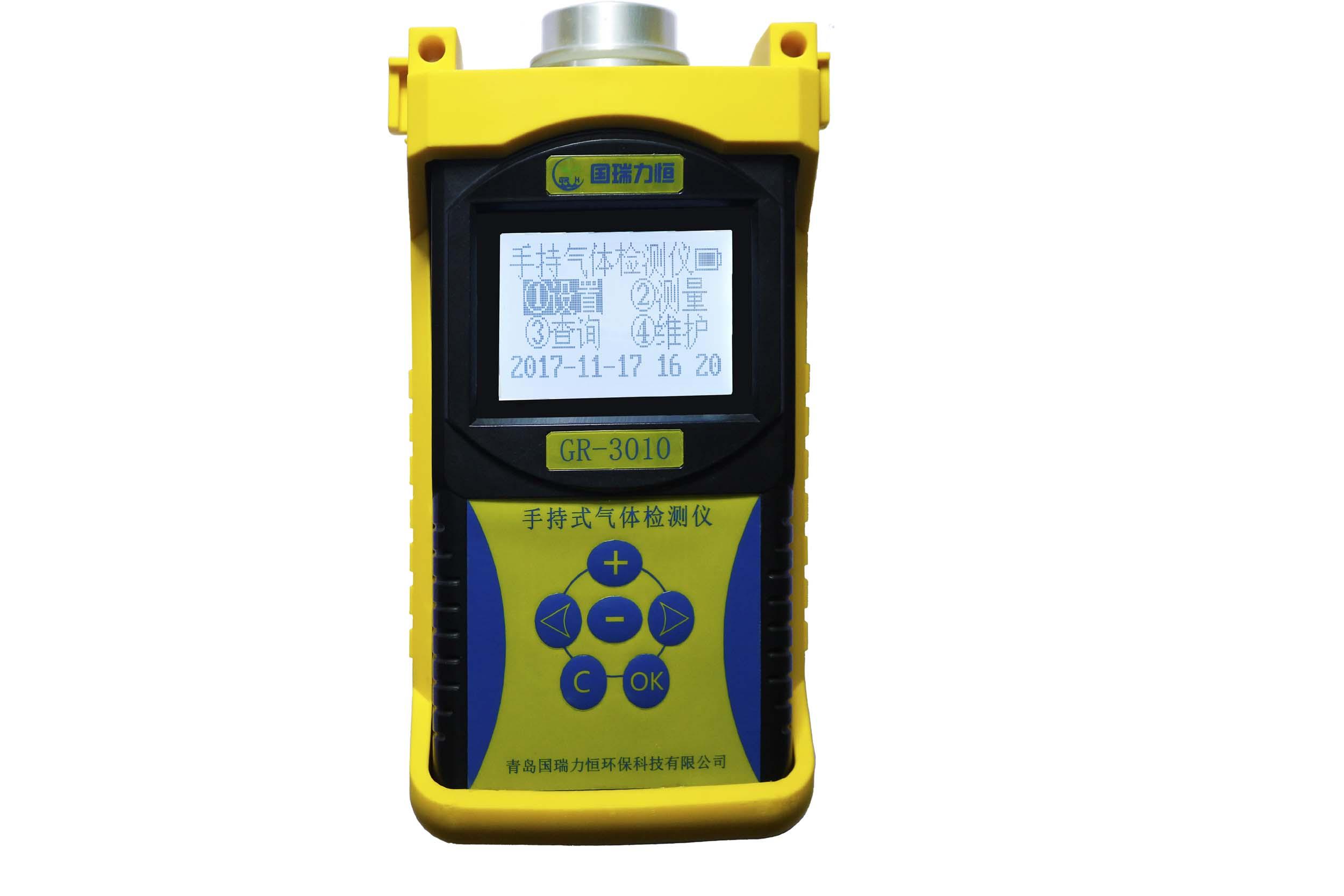 國瑞-3010手持式氣體檢測儀(應急監測)