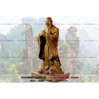 铜雕孔子供应-校园雕塑厂家-文禄