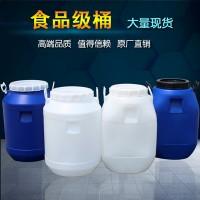 聚乙烯50L蓝色方桶50公斤大口塑料桶