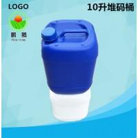 10L小口方塑料桶10公斤闭口塑料桶