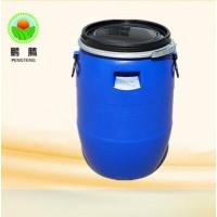 蓝色50升铁箍桶50L抱箍法兰塑料桶