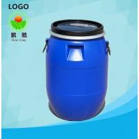 60升蓝色大口塑料桶60L抱箍桶铁箍塑料包装桶