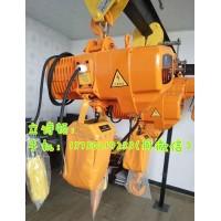 0.3吨电动葫芦价格-300公斤电动葫芦生产厂家