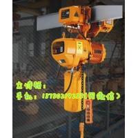 0.25吨电动葫芦价格-0.3吨环链电动葫芦多少钱