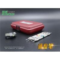 铂晶地坪系统推荐检测工具莫氏硬度笔