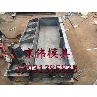 高铁桥梁预制遮板模具栏杆型遮板钢模板模具推荐京伟企业