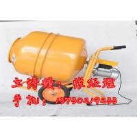 小型220L混泥土搅拌机-90L手推搅拌机-140L