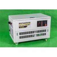 油耗低的15千瓦静音汽油发电机
