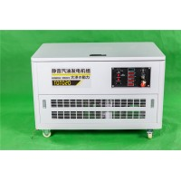 厂家直销20千瓦汽油发电机组