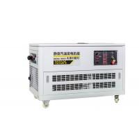 25千瓦汽油发电机品牌