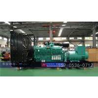 华全动力大型1200kw康明斯发电机发往湖北襄阳
