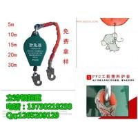 经销150公斤防坠器-批发安全带防坠器-防坠器的使用方法