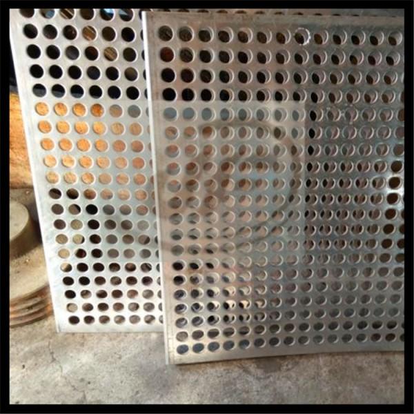 冲孔网 不锈钢冲孔网 安平冲孔网制品厂