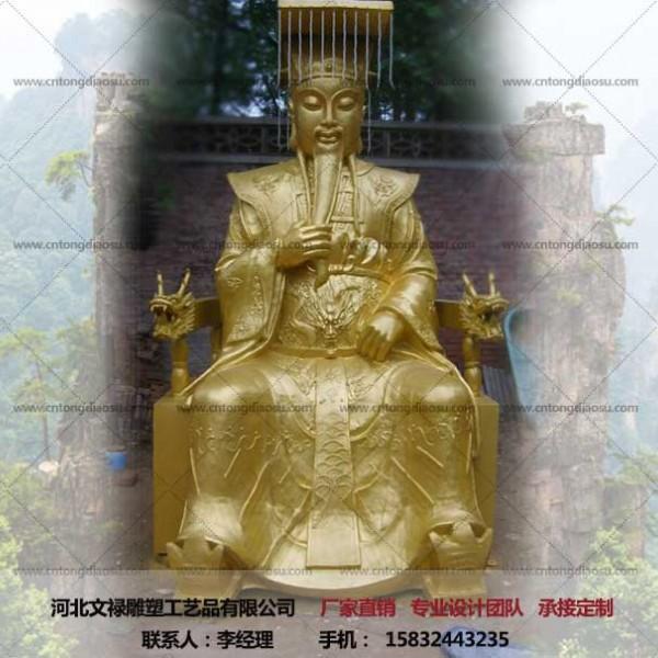 道教神像雕塑-道教神像价格-文禄