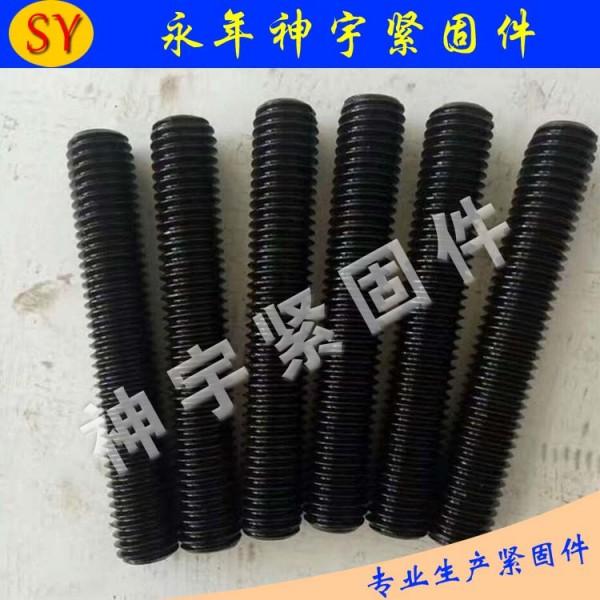 供应全螺纹螺柱 高强度全扣丝 35CRmoa材质