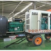 移动拖车帕金斯柴油发电机野外施工需要注意什么?