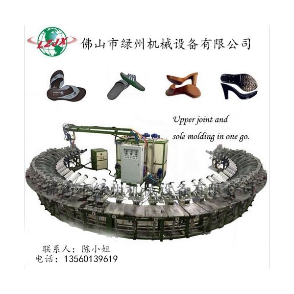 聚氨酯鞋底发泡机 PU安全鞋/劳保鞋一次成型发泡生产线