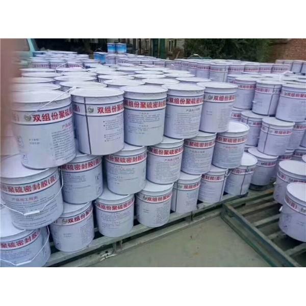 双组份防水聚硫密封胶用量计算标准