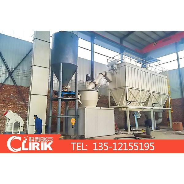 供应方解石超细磨粉机,325-3000目超细磨价格