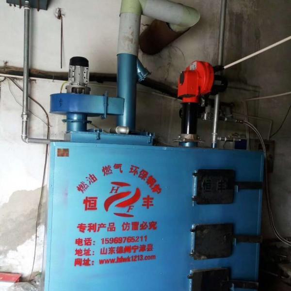 恒丰养殖专用环保反烧锅炉