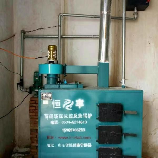 养殖取暖设备环保节能锅炉