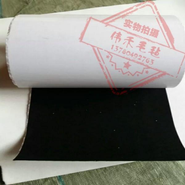 彩色背胶毛毡0.5mm-5mm厚