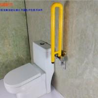 折叠卫生间扶手老人防滑无障碍安全残疾人坐便器扶手浴室马桶扶手