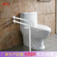 卫生间扶手老人防滑残疾人厕所浴室不锈钢安全无障碍坐便器扶手