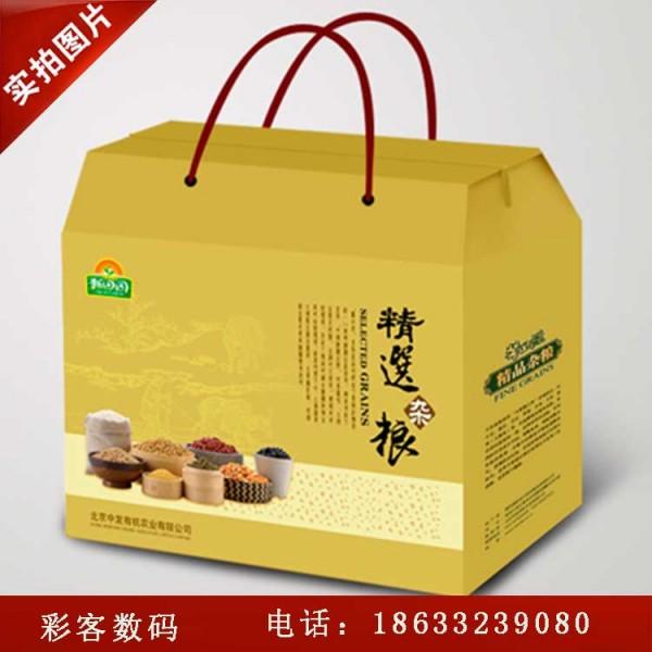 外卖袋、小批量包装印刷,包装打样厂家