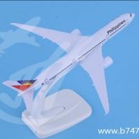 飞机模型空客A350菲律宾航空仿真金属航模摆件创意礼品