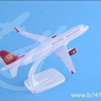 飞机模型空客A320吉祥航空金属手工制造商务礼品航模摆件