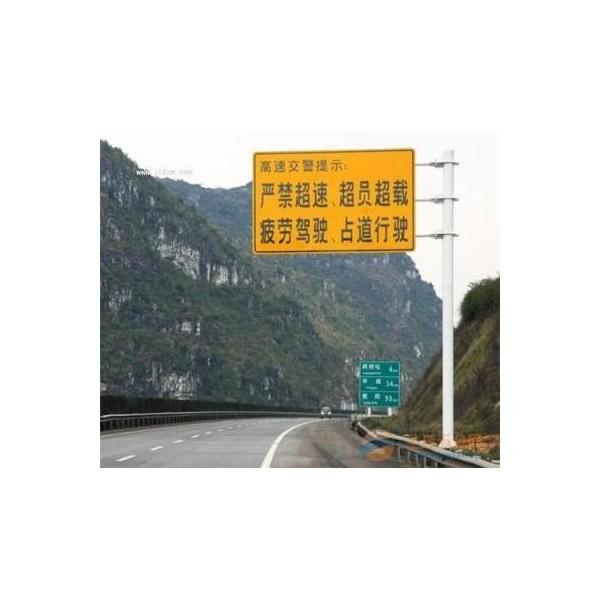 兰州交通标志牌制作 兰州交通标志杆生产厂家 兰州道路路牌制作