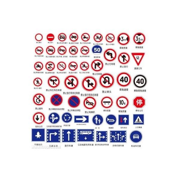 酒泉交通标志牌制作厂家 兰州道路标志牌加工制作厂家