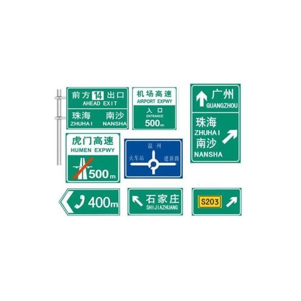 陕西路牌加工 西安标志牌厂家 西安交通标志牌制作
