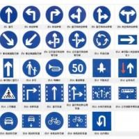 乌鲁木齐道路标志牌制作厂家 新疆交通标志牌标志杆加工厂