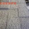 漳州芝麻黑石材供应价格