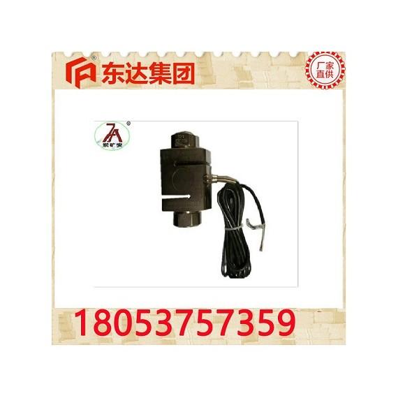 CSF-B张紧力传感器与智能主机配套使用