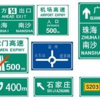酒泉标志牌加工 武威标志牌制作 敦煌道路标志杆生产厂家
