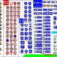 嘉峪关道路标志牌制作 武威路牌加工 兰州标志牌生产厂家