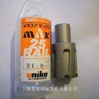 供应日本unika钢轨钻头,价格实惠钻头