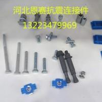 供应恩赛DN65抗震支架厂家