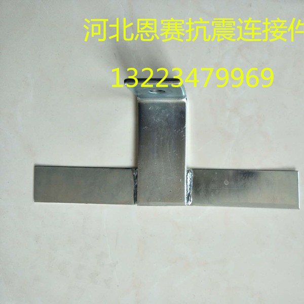 供应恩赛机电抗震支架