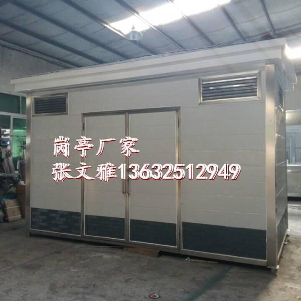 深圳环卫分类房厂家 深圳环卫分类站厂家 深圳垃圾分类站厂家