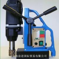 供应MD38磁座钻,价格实惠小型便携式磁力钻