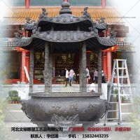 铜香炉销售-铜香炉规格-文禄