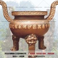铜香炉价格-铜香炉铸造-文禄