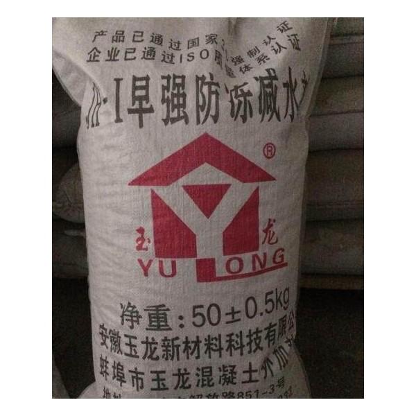 利辛县防冻剂,马鞍山防冻剂,淮南寿县防冻剂---新闻在线