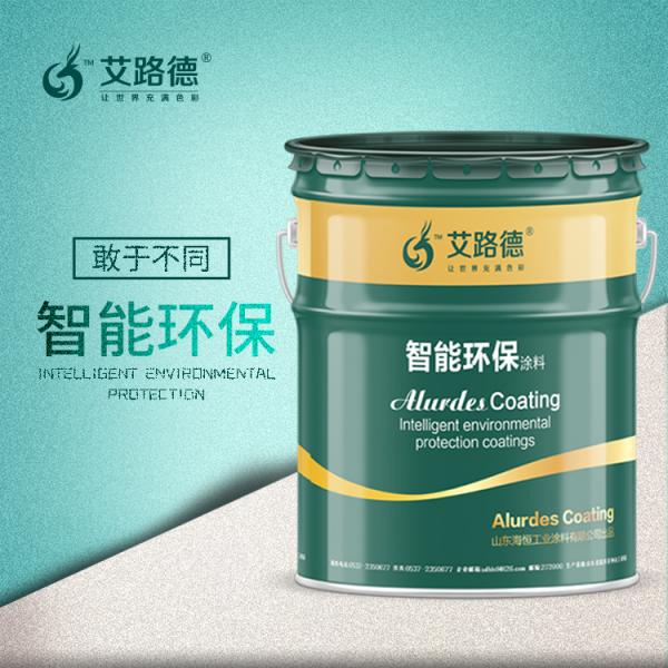 南京厂家直供  有机硅耐高温涂料